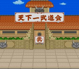 Background Hq Dragon Ball Z Super Butoden